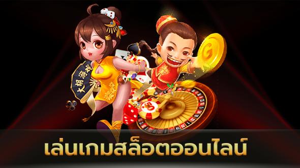 เกมสล็อต betflix asia มีรูปแบบเกมสล็อตที่หลากหลาย ขึ้นอยู่กับแต่ละเกม